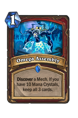 Omega Assembly
