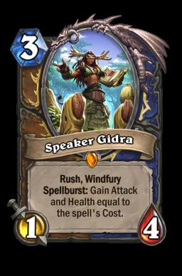 Speaker Gidra