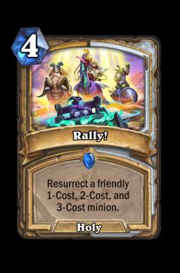 Rally!