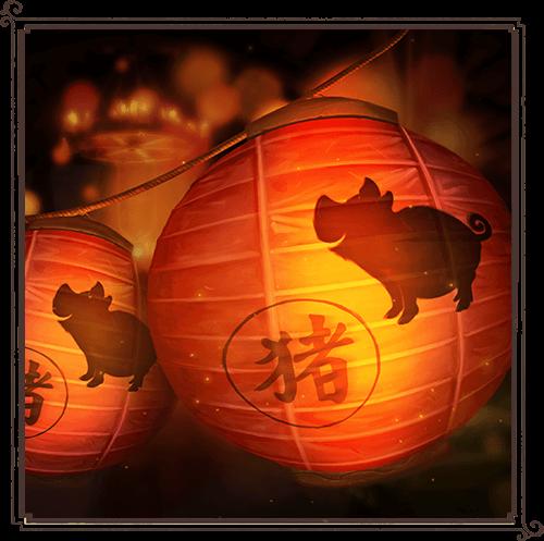 Lunar Festival Hearthstone