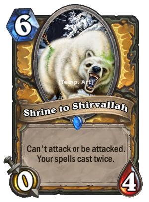 Shirvallah Shrine