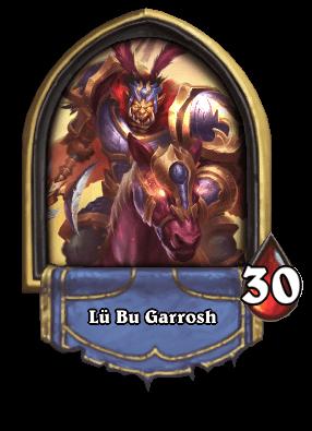 Lü Bu Warrior