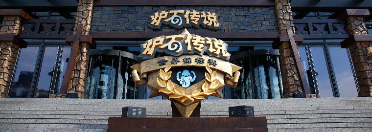 HCT Shanghai
