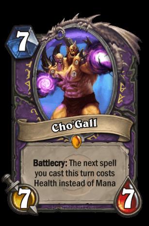 ChoGall