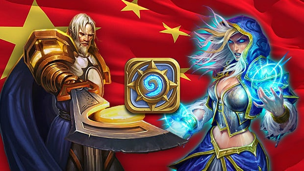 Hearthstone China