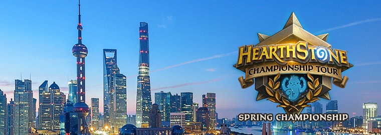 Shanghai Hearthstone