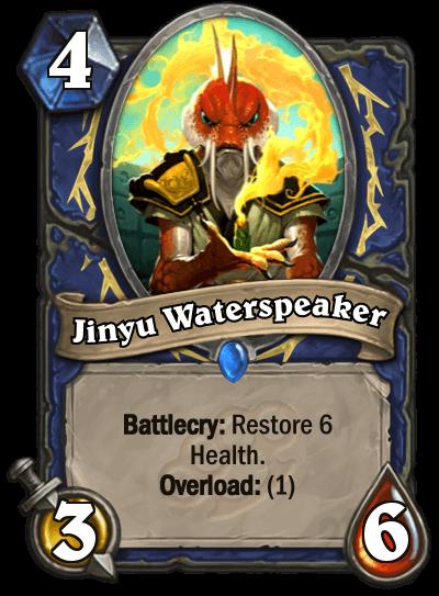 Jinyu Waterspeaker